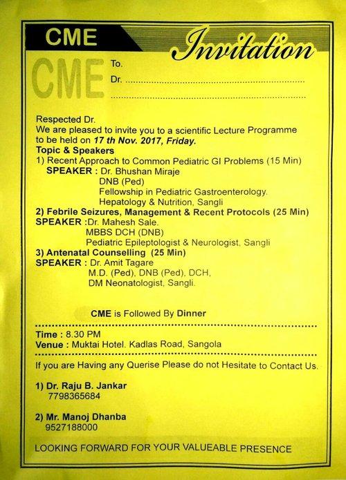 CME in Sangola|ADITYA RAINBOW HOSPITAL|Sangli Miraj Road,Sangli