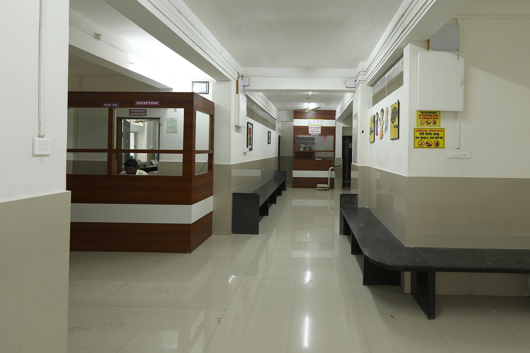 Waiting area|ADITYA RAINBOW HOSPITAL|Sangli Miraj Road,Sangli