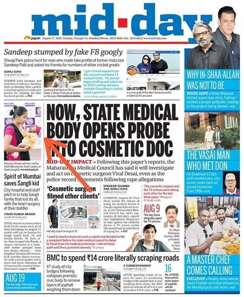 Adiyta Rainbow Hospital Sangli|ADITYA RAINBOW HOSPITAL|Sangli Miraj Road,Sangli